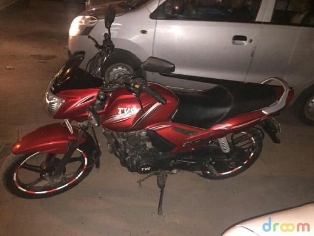 TVS Star City Plus 110cc 2016