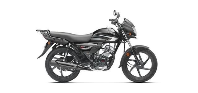 Honda CD 110 Dream Self 2020