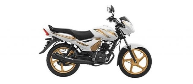 TVS Star City Plus Electric Start MAG Gold SBT 2020