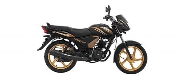 TVS Star City Plus Electric Start MAG Gold 2019