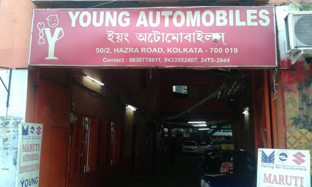 Young Automobiles 1